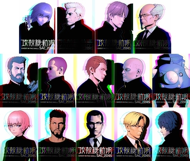Ghost In The Shell Sac 2045 Ilya Kubusinobu S 14 Character Arts Have Been Lifted Introducing Japanese Anime